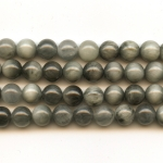 Cat's Eye 8mm Round Beads - 8 Inch Strand